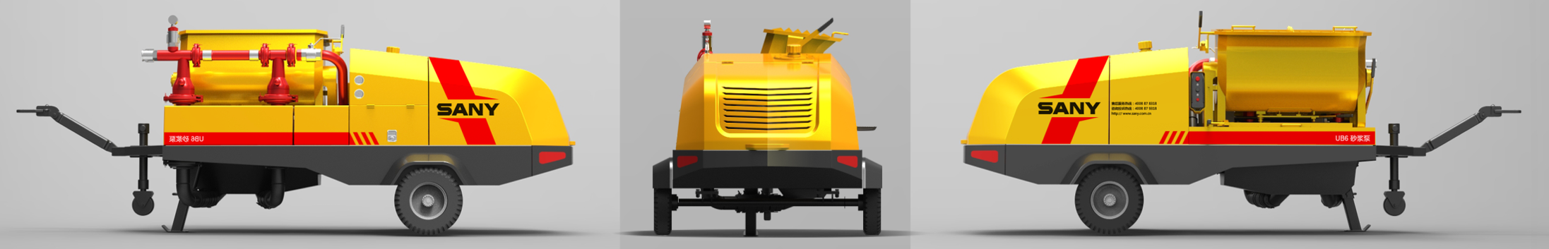 三一重工砂浆泵工业设计