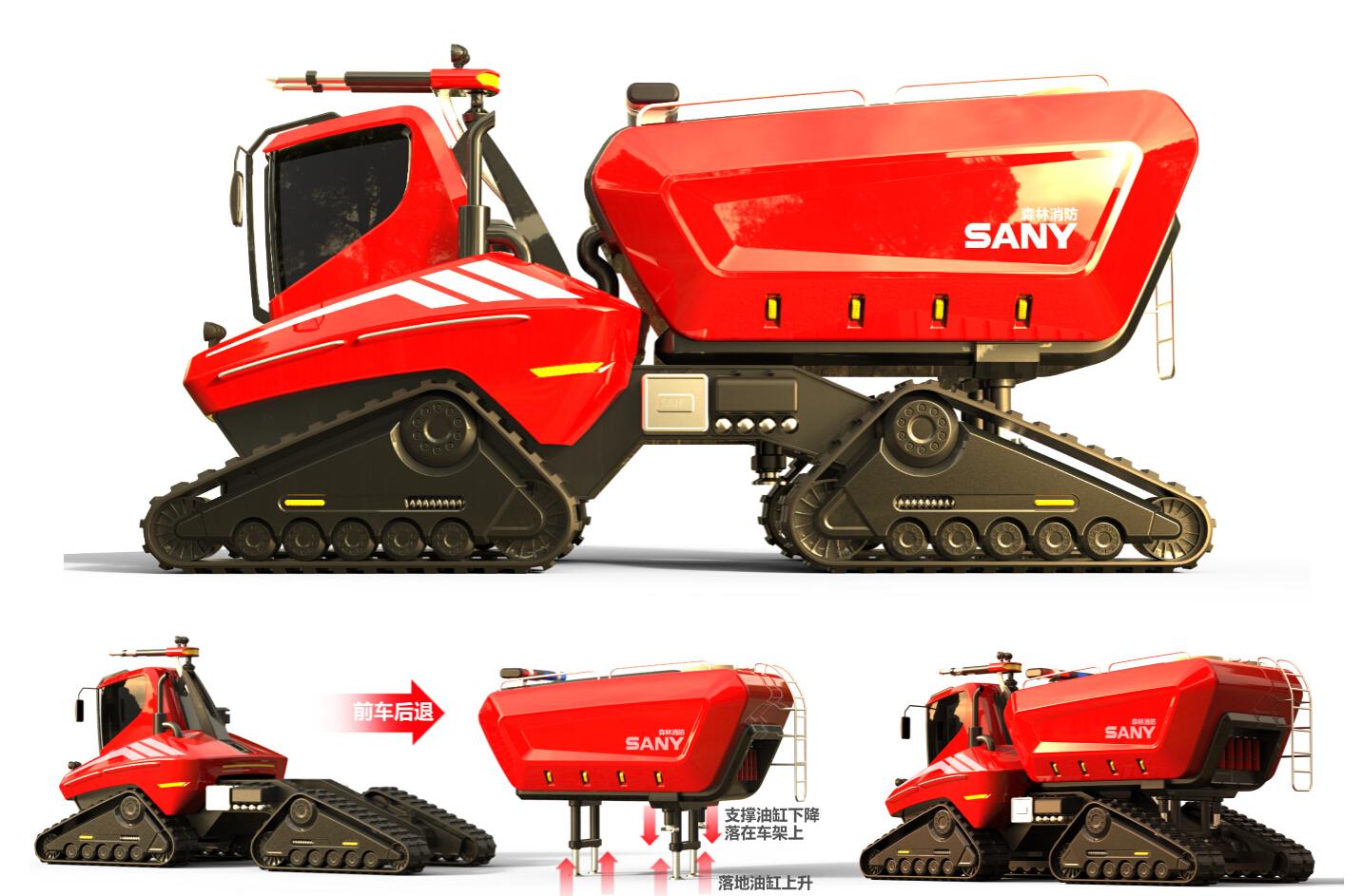 森林消防车-湖南长沙九十八号工业产品设计有限公司3