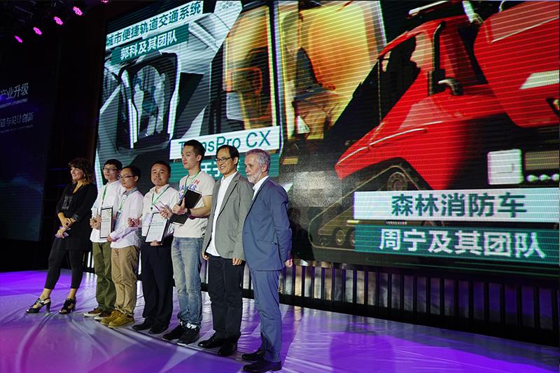 湖南长沙工业设计芙蓉杯8